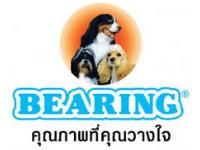 Bearing-logo